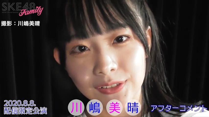 2020.8.8 9期研究生「青春ガールズ」 配信限定劇場公演 アフターコメント