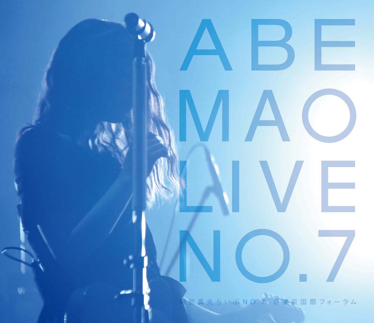 LIVE DVD&Blu-ray『阿部真央らいぶNo.7@東京国際フォーラム』【PCSC限定盤】