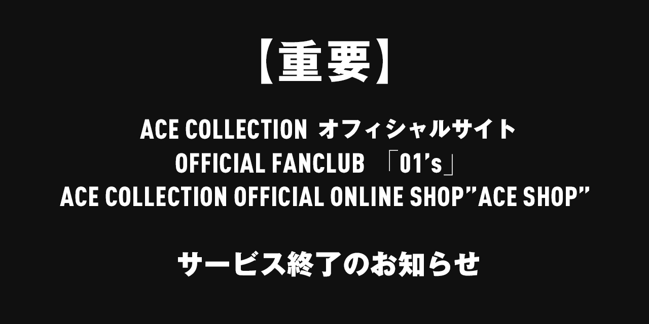 acecollection_close