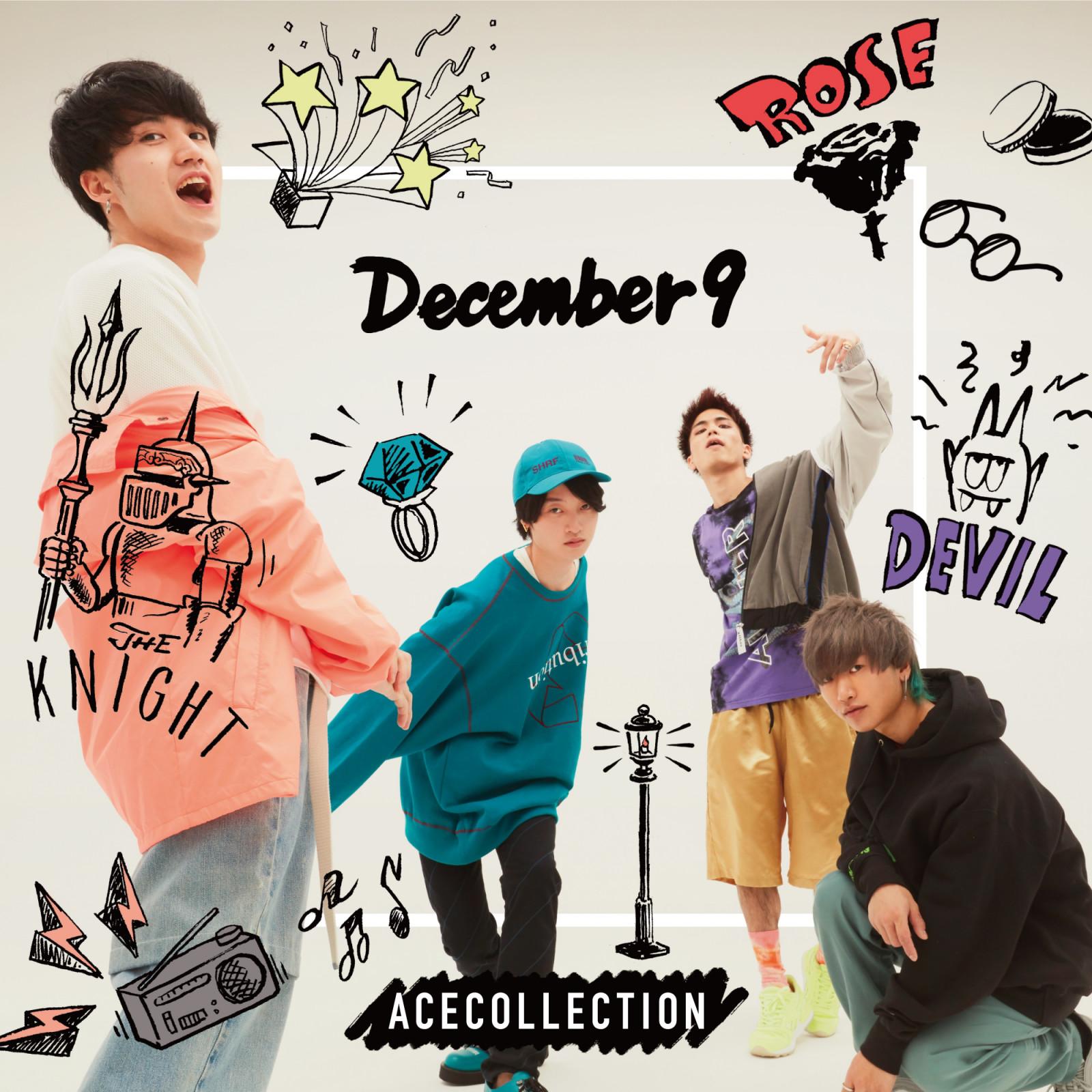 December 9