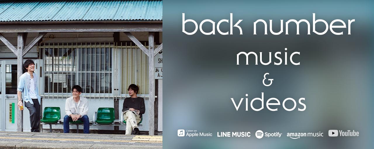 back number music&videos