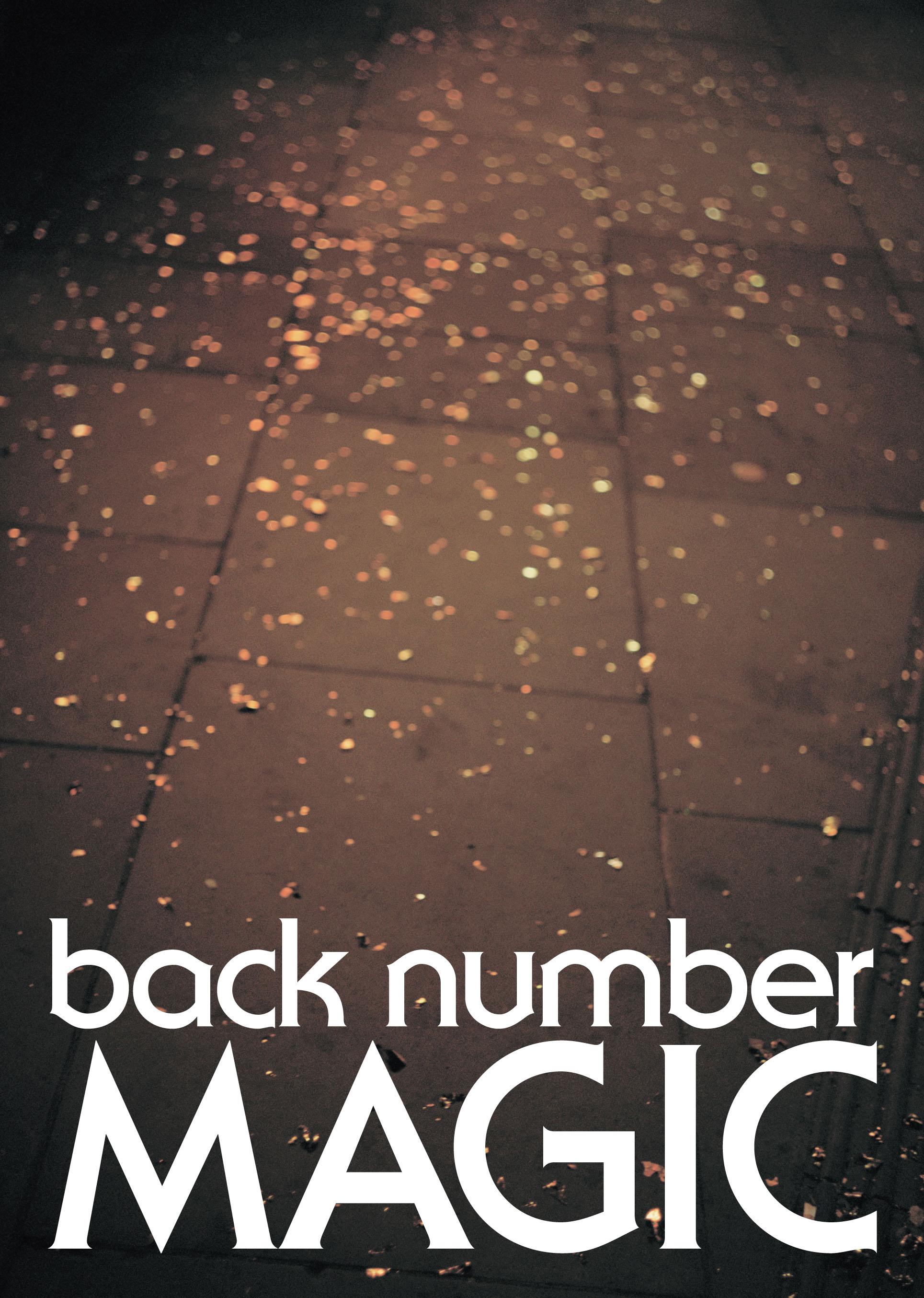 MAGIC 【初回限定盤A】<br/>【CD+Blu-ray or DVD】
