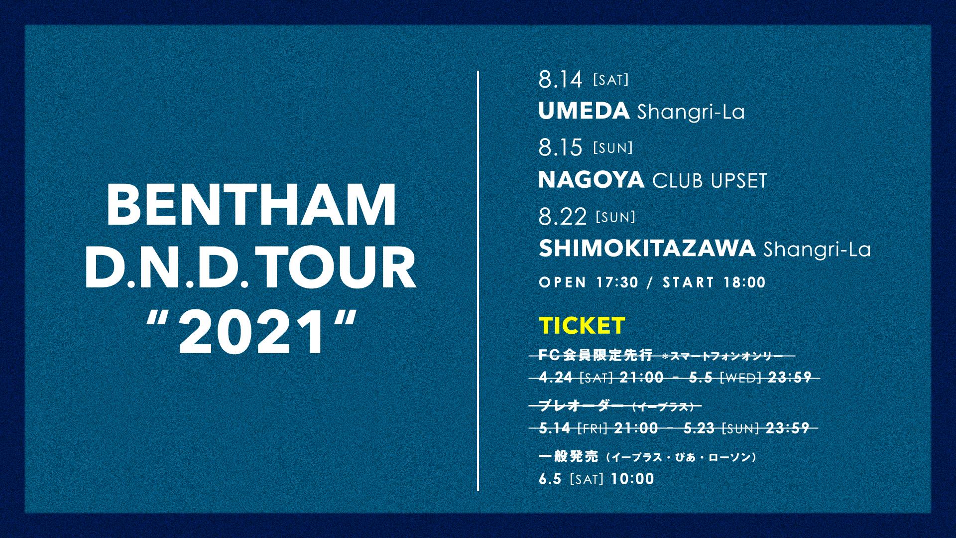"""D.N.D. TOUR """"2021"""""""