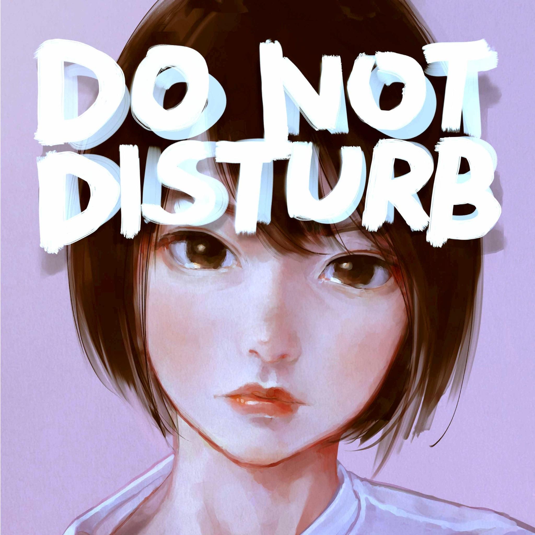 DO NOT DISTURB *会場限定盤