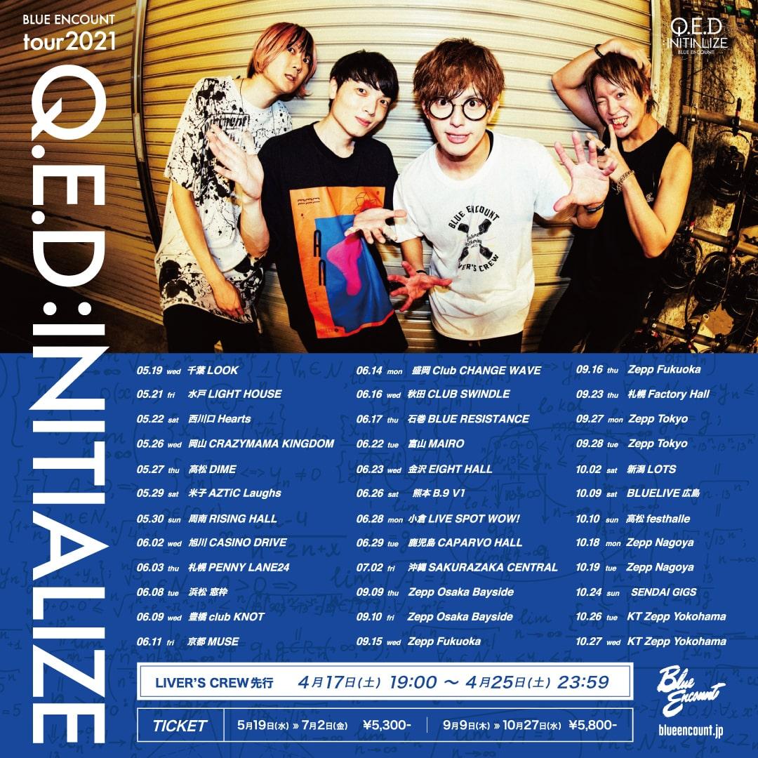 BLUE ENCOUNT tour2021 Q.E.D:INITIALIZE