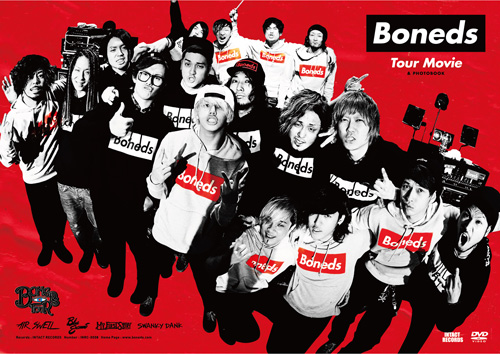 BONEDS TOUR MOVIE