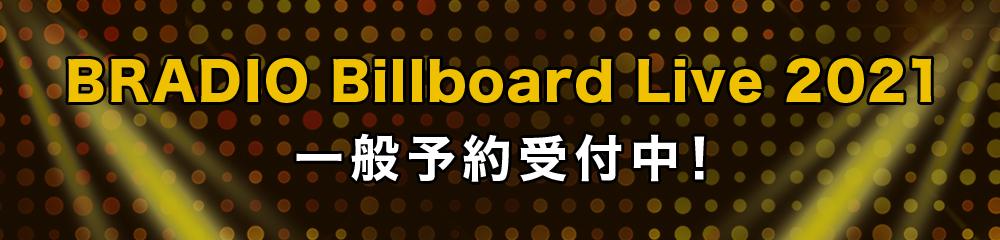 BRADIO Billboard Live 2021