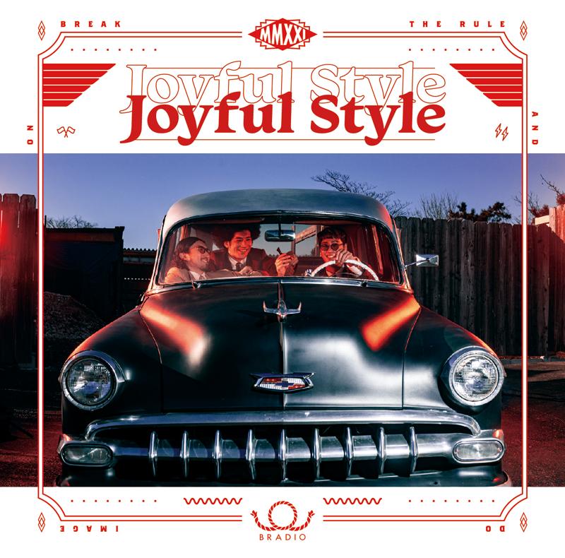 メジャー2nd full Album「Joyful Style」(通常盤)