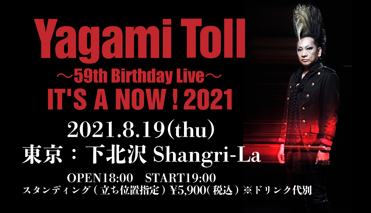 Yagami Toll ~59th Birthday Live~ IT'S A NOW!2021