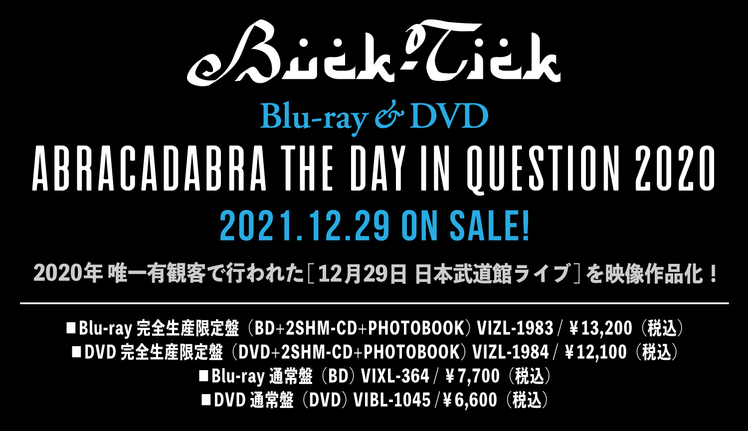 LIVE Blu-ray & DVD 『ABRACADABRA THE DAY IN QUESTION 2020』
