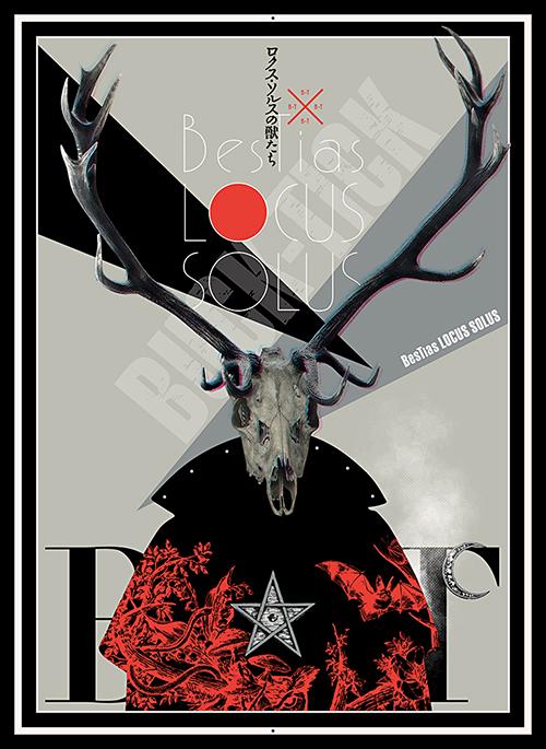 LIVE DVD「ロクス・ソルスの獣たち」完全生産限定盤