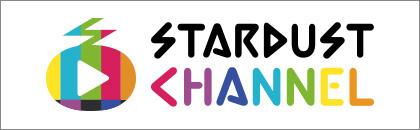 STARDUST CHANNEL