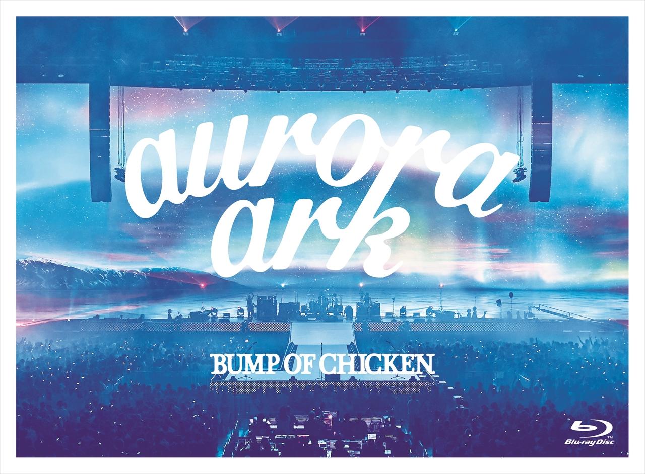 BUMP OF CHICKEN「BUMP OF CHICKEN TOUR 2019 aurora ark TOKYO DOME」