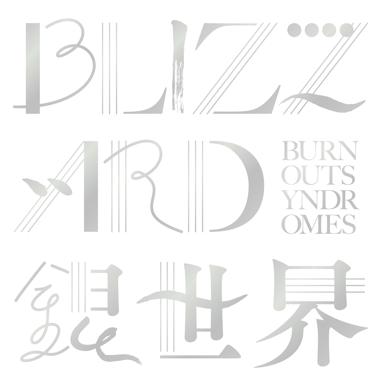 BLIZZARD/銀世界<通常盤(CD)>