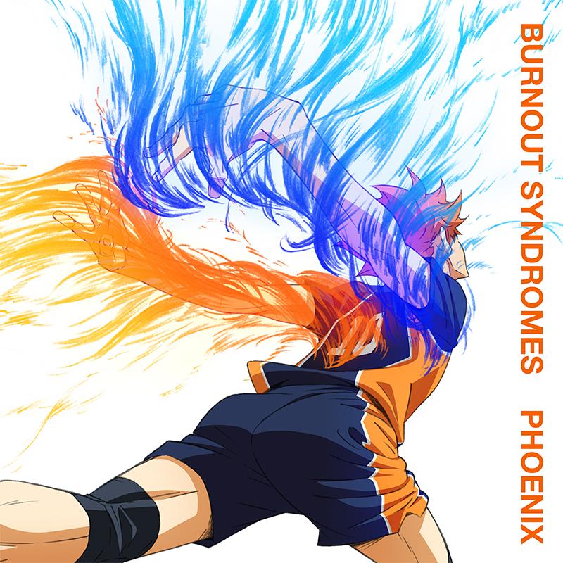 PHOENIX<初回生産限定アニメ盤:(CD+DVD+缶バッジ)>