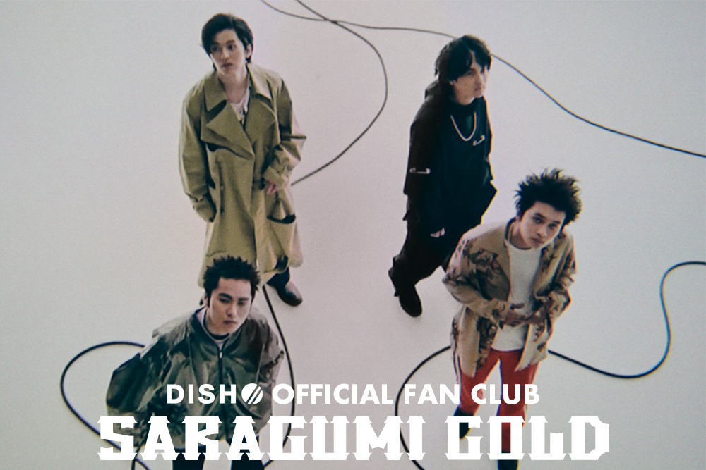 DISH// OFFICIAL FAN CLUB 皿組GOLD