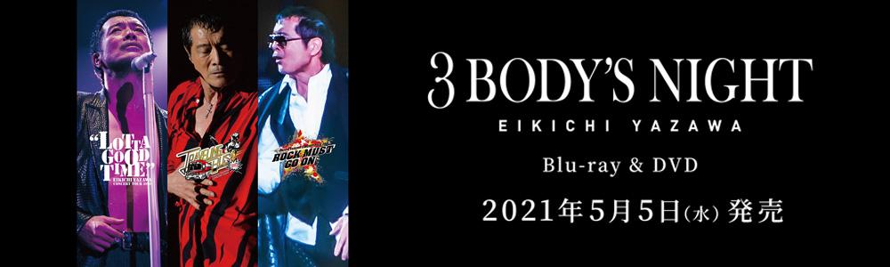 3BODY'S NIGHT DVD