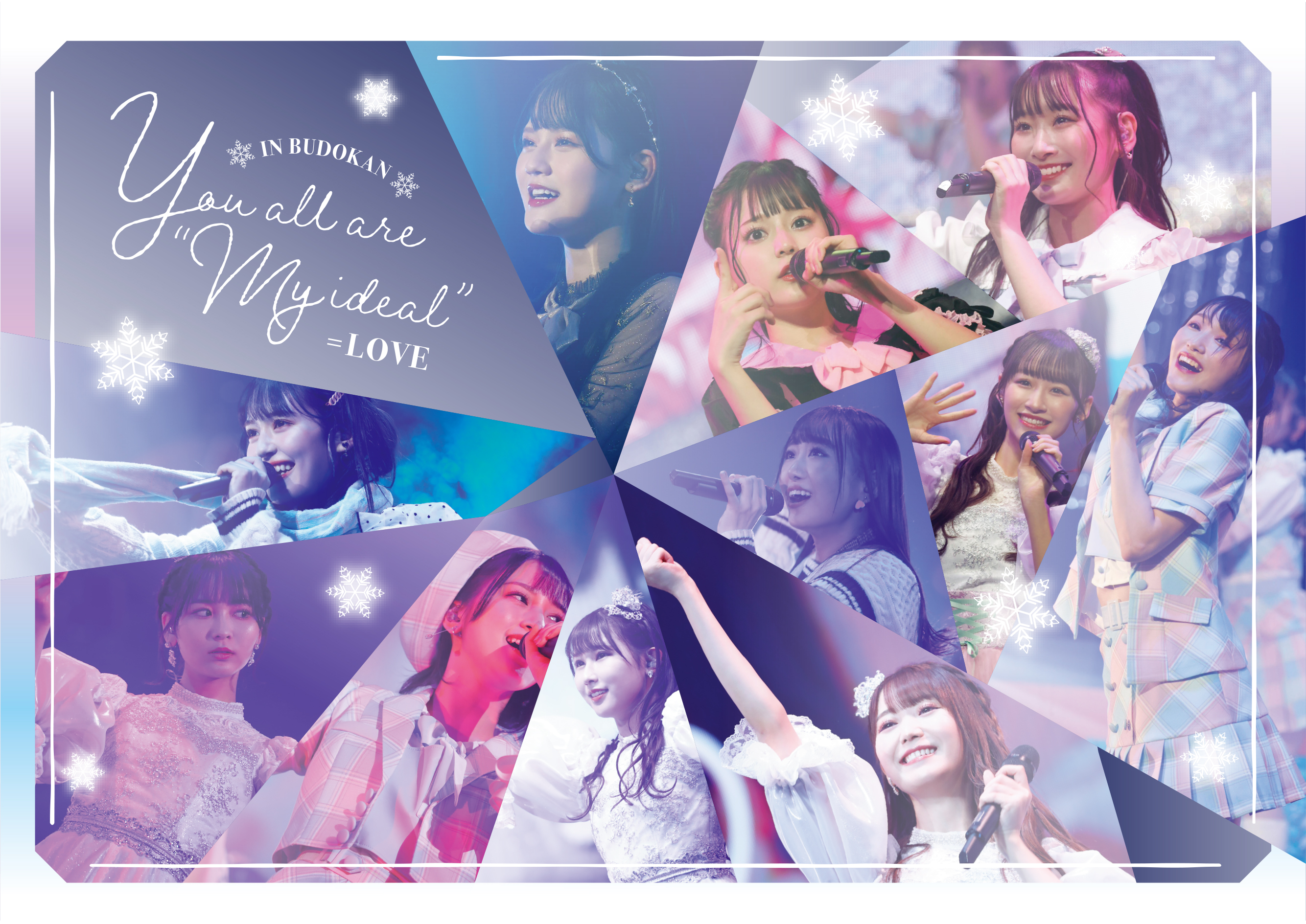 """You all are """"My ideal""""~日本武道館~"""
