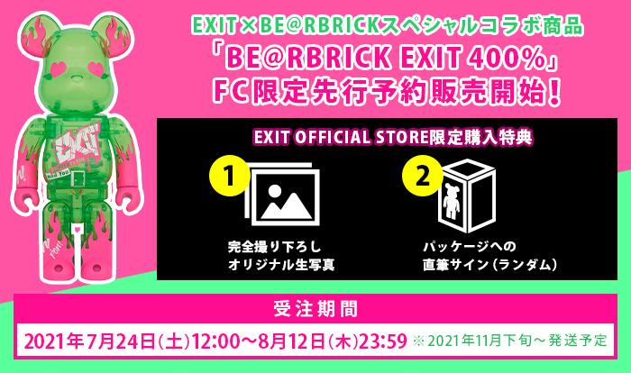 EXIT×BE@RBRICK