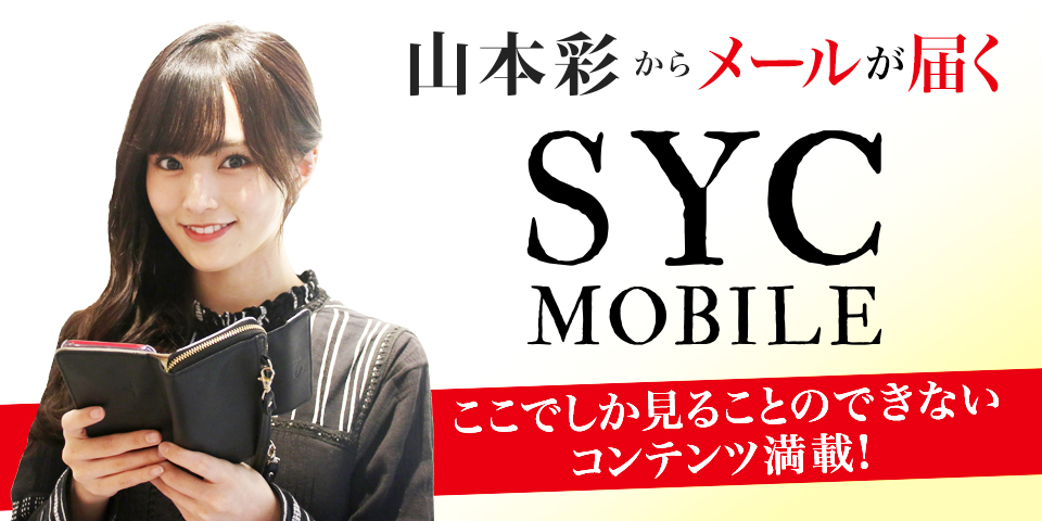 SYC MOBILE