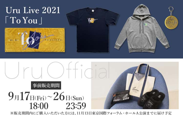 forum_goods