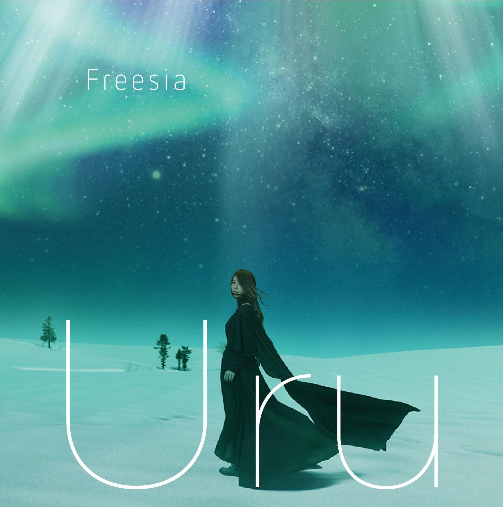 3rd Single「フリージア」【通常盤】