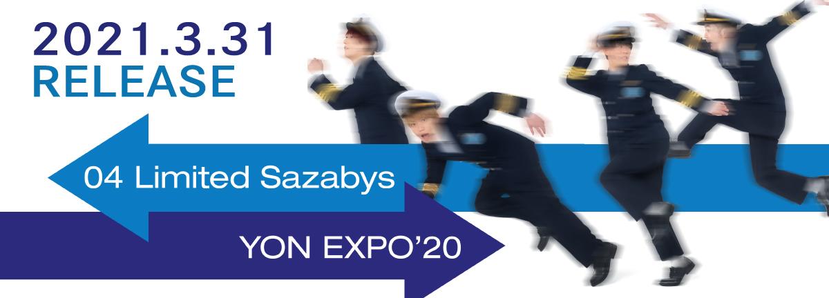 YON EXPO'20 Blu-ray & DVD