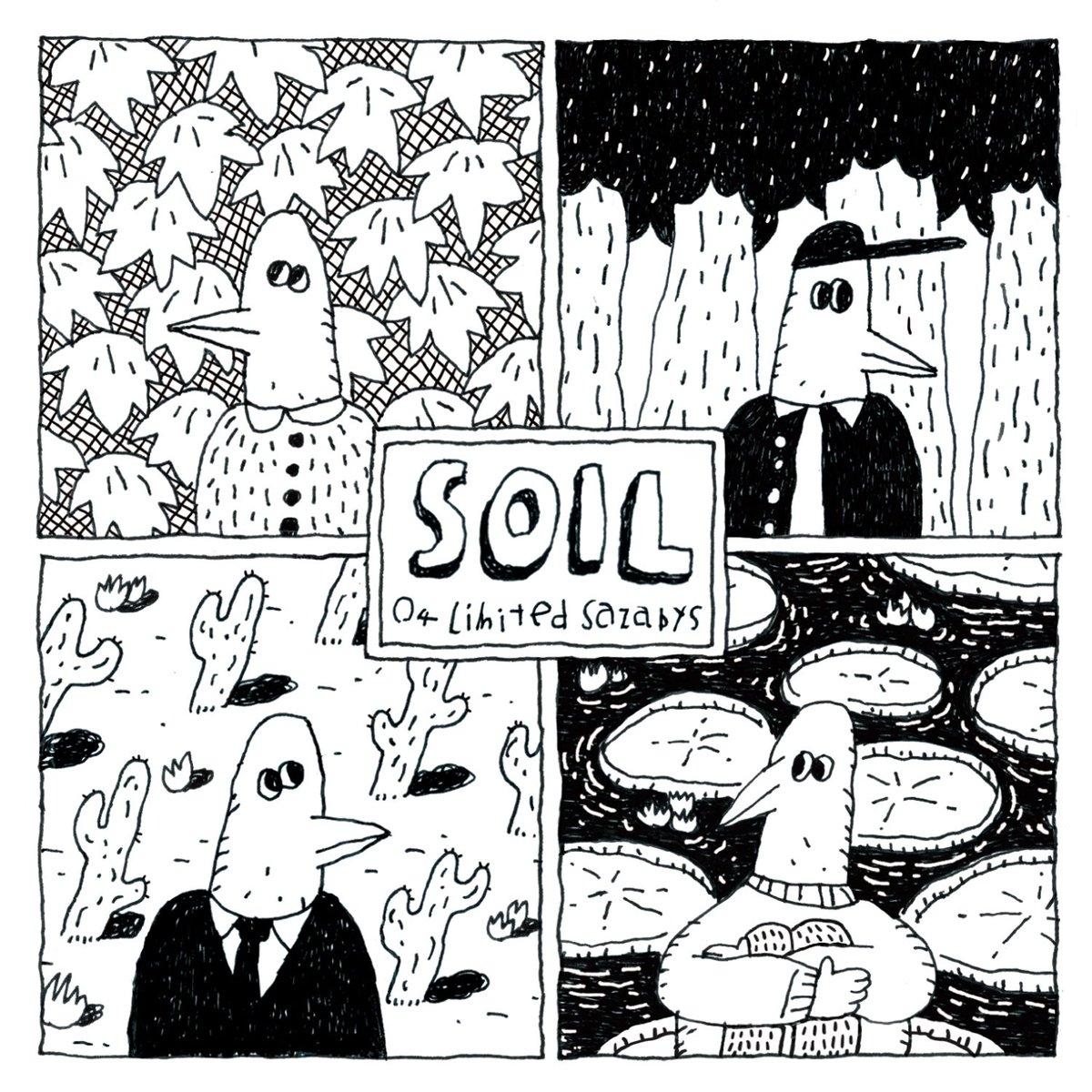 <em>3rd Full Album</em>『SOIL』