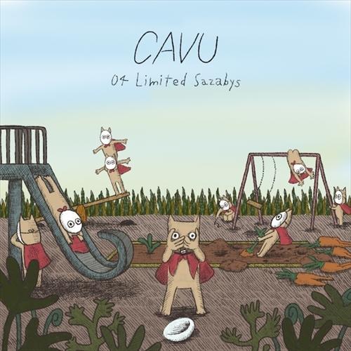 <em>1st Full Album</em>『CAVU』(通常盤(CD))