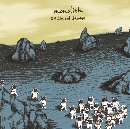 <em>3rd mini Album</em>『monolith』(通常盤)