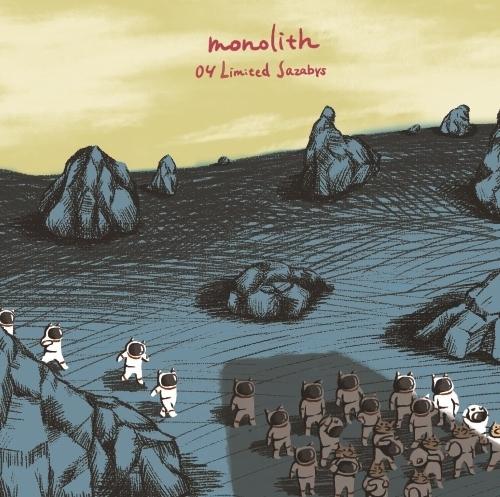 <em>3rd mini Album</em>『monolith』(初回生産限定盤)