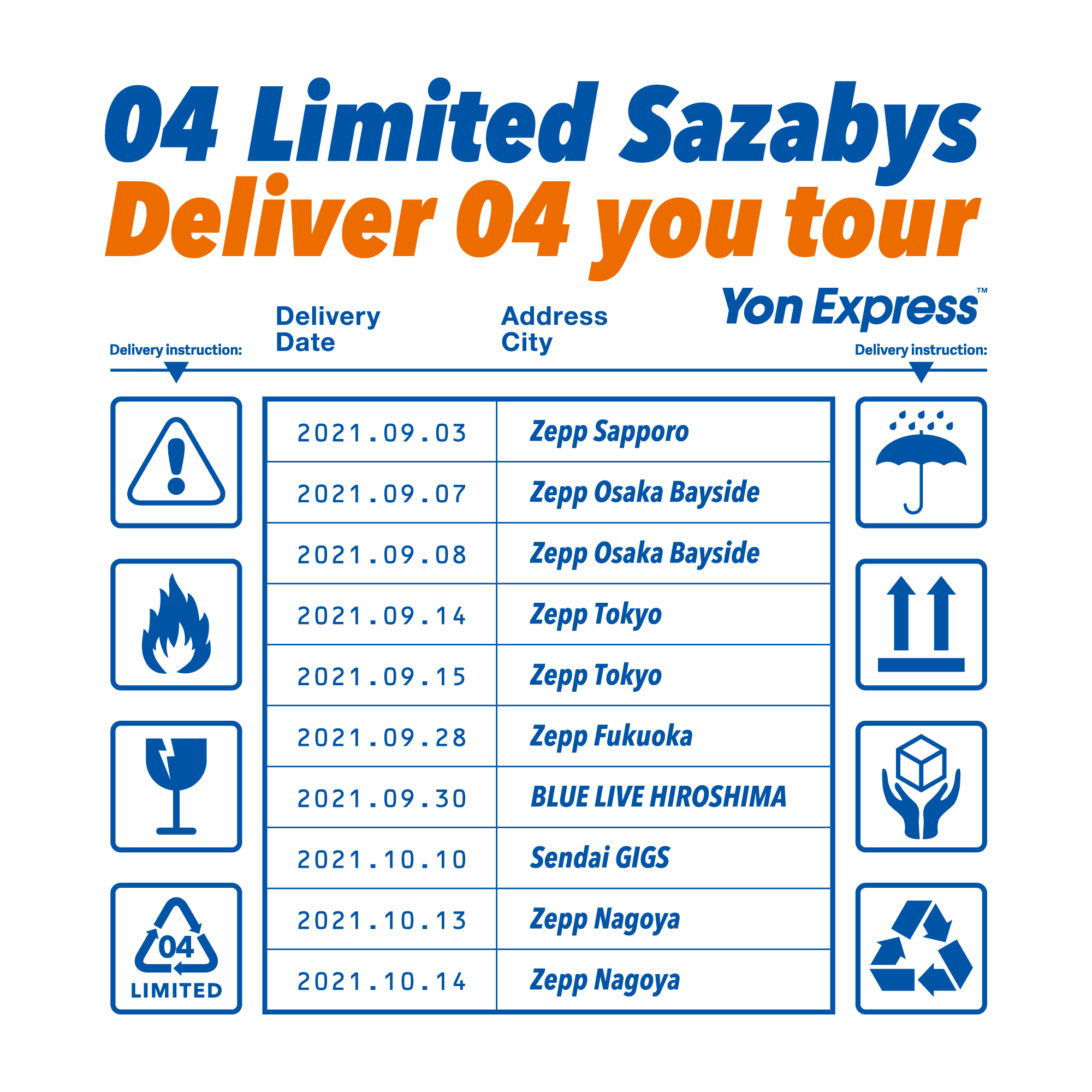 """""""Deliver 04 you tour"""" 公式チケットトレード開始!"""