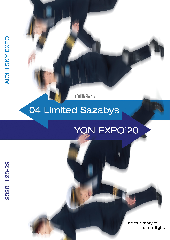 """""""YON EXPO'20"""" Blu-ray & DVD発売決定!"""