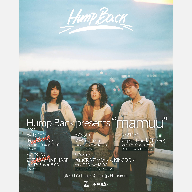 "Hump Back presents ""mamuu"" 出演決定!"