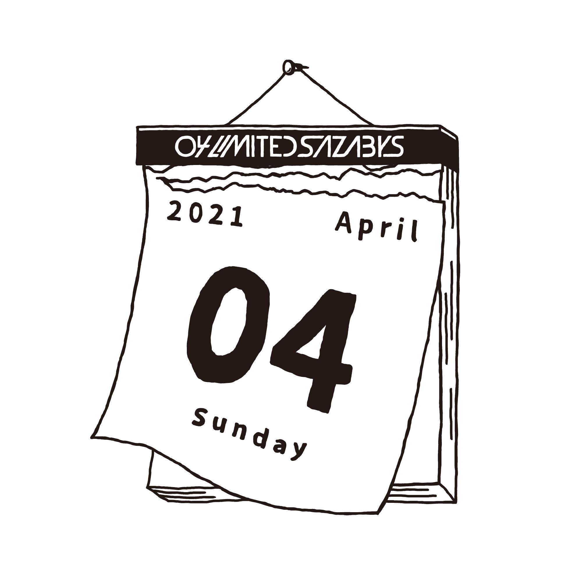 04月04日(日)