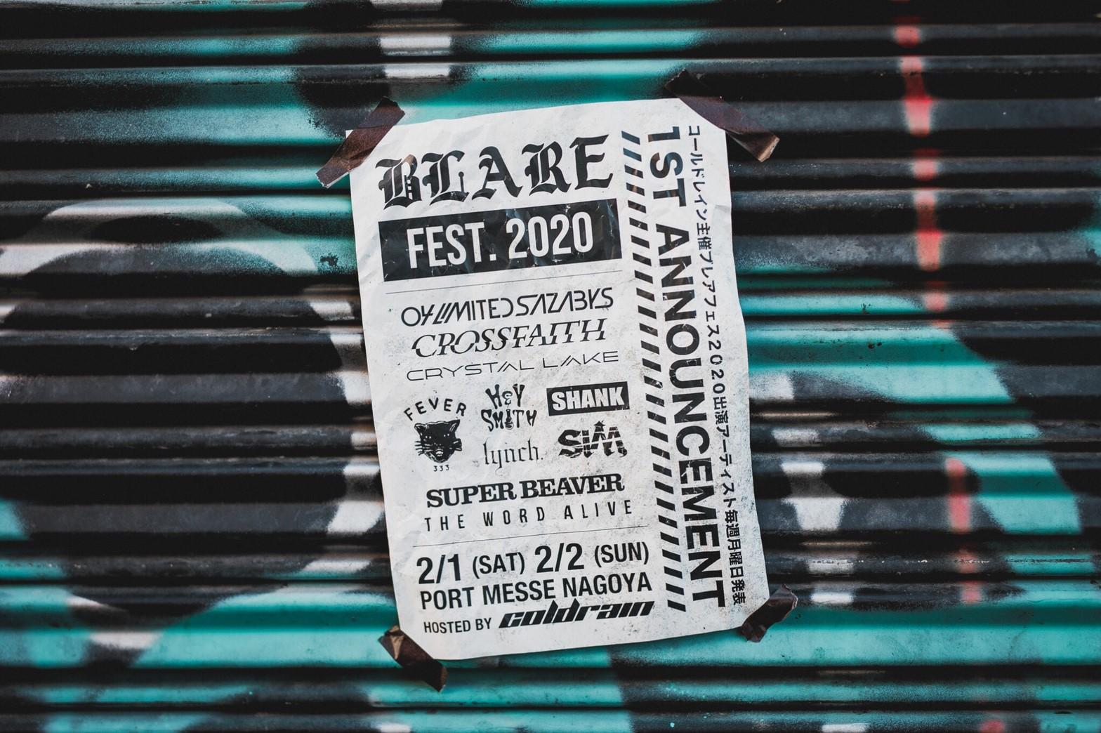 """""""BLARE FEST.2020"""" 出演決定!"""