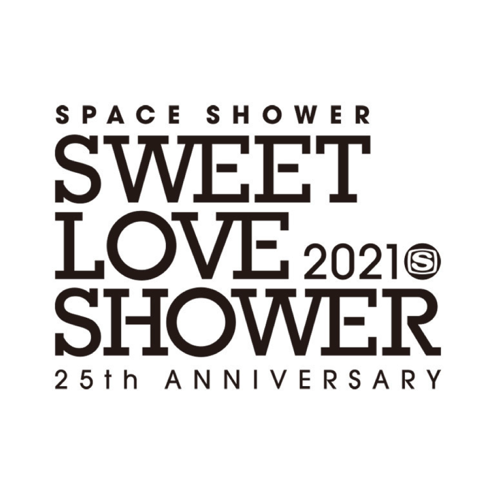 """SWEET LOVE SHOWER 2021"" 開催中止のお知らせ"