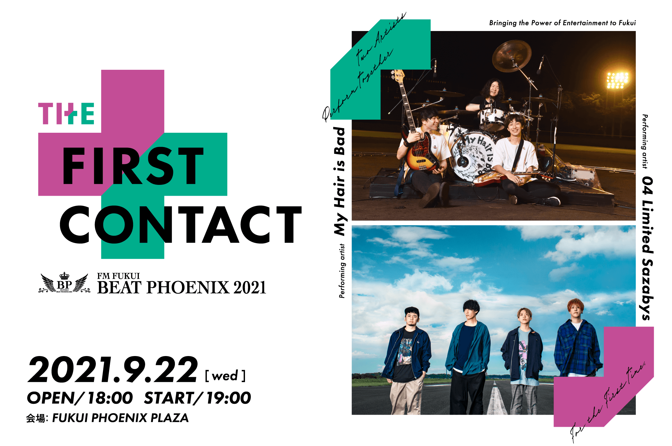 """""""BEAT PHOENIX 2021 〜THE FIRST CONTACT〜"""" 出演決定!"""