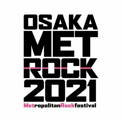 """"""" METROCK2021"""" 開催断念のお知らせ"""