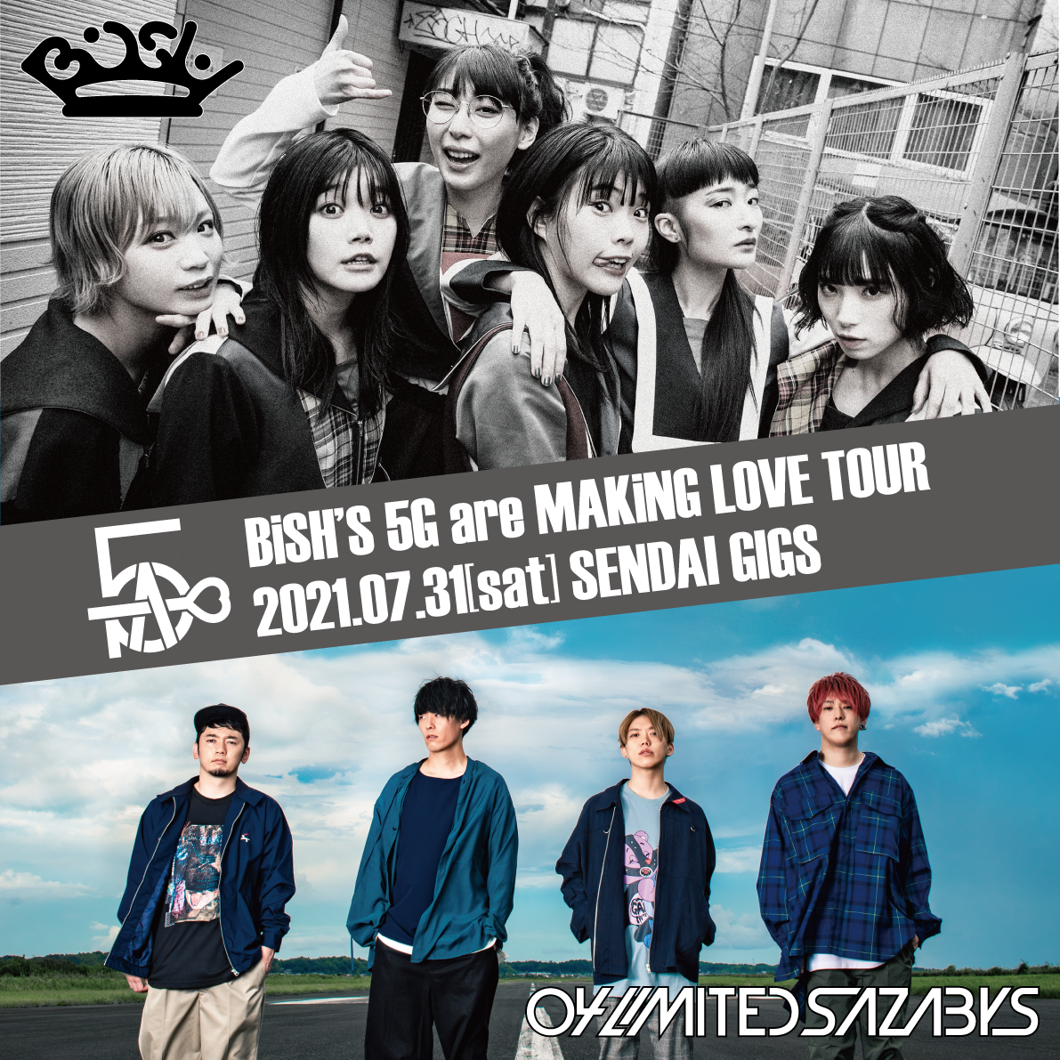 """""""BiSH'S 5G are MAKiNG LOVE TOUR"""" 出演決定!"""
