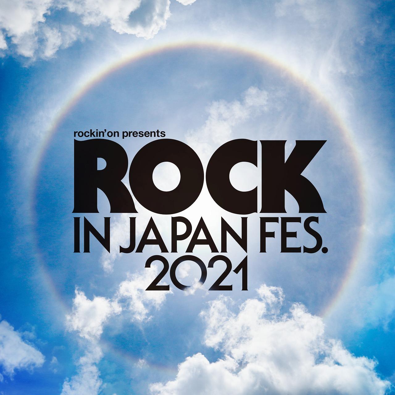 """""""ROCK IN JAPAN FESTIVAL 2021"""" 開催中止のお知らせ"""