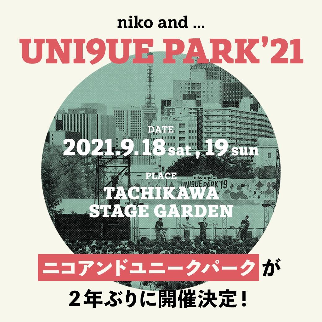 "TACHIKAWA STAGE GARDEN <span class=""soldout"">開催中止</span><span class=""live-title"">niko and … UNI9UE PARK'21</span>"