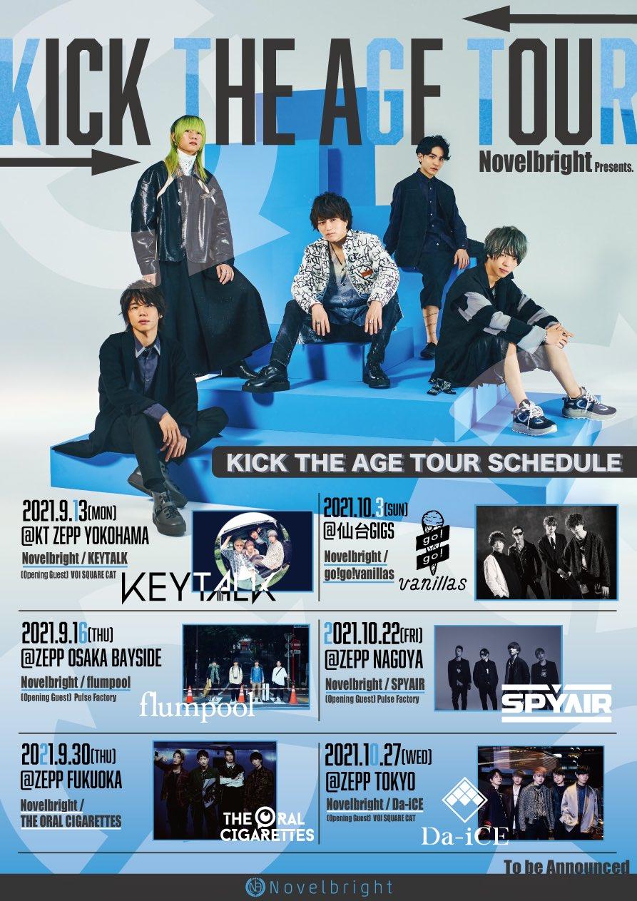 "仙台GIGS <span class=""live-title"">Novelbright Presents「KICK THE AGE TOUR」</span>"