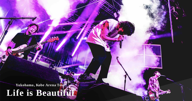 """横浜アリーナ <span class=""""live-title"""">Yokohama, Kobe Arena Tour「Life is Beautiful」</span>"""