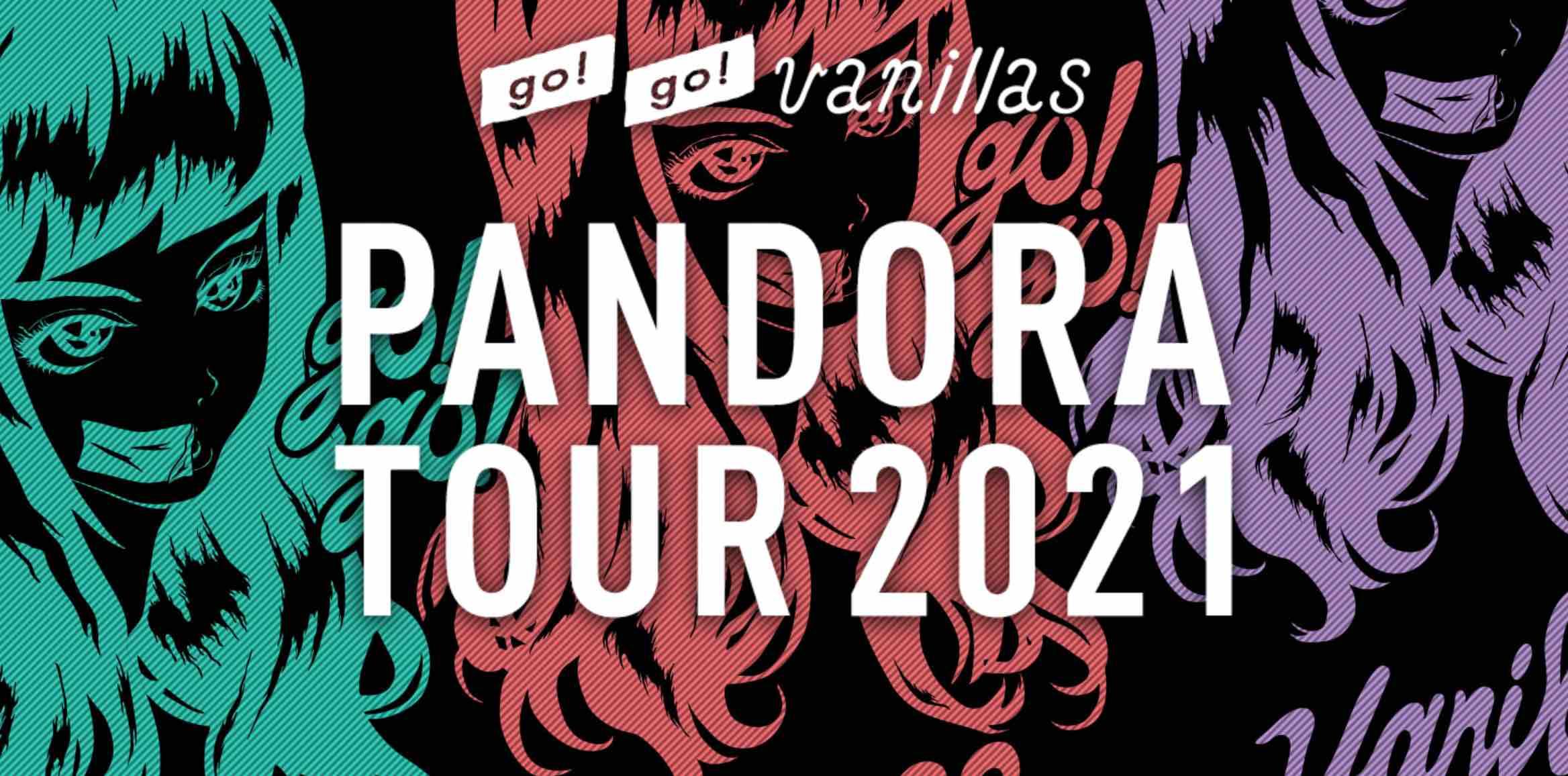 "Zepp Nagoya<span class=""live-title""> PANDORA TOUR 2021 〜Mr.&Mrs. HOPE〜</span>"