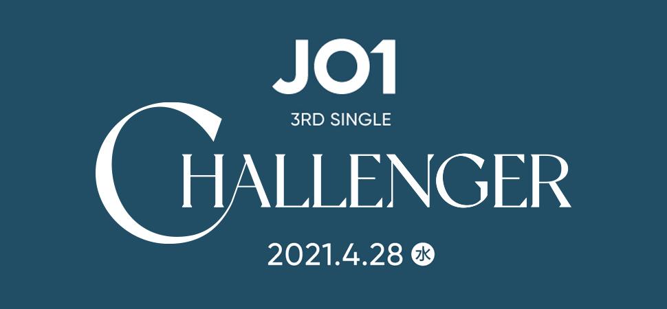 JO1 3RD SINGLE CHALLENGER