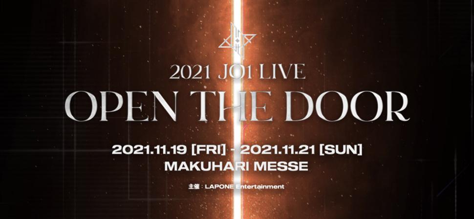 """2021 JO1 LIVE """"OPEN THE DOOR"""""""