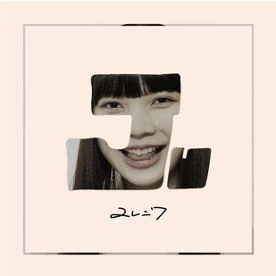 Digital Single「Birthday」