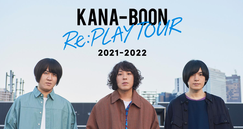re_play_tour_2021-2022
