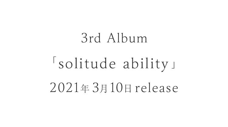 3rdアルバム「solitude ability」
